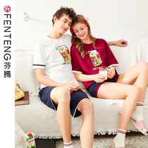 Fen Teng summer new couple pajamas women knitted cotton short-sleeved cartoon mens youth leisure home service suits