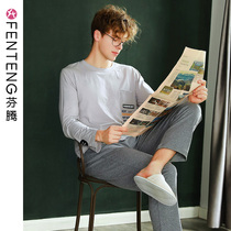 Fen Teng autumn mens pajamas knitted cotton long-sleeved pants home service mens youth leisure spring home set