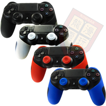 ps4 handle silicone sleeve PS4 accessories PS4 half pack thick handle silicone protective cover a variety of colors