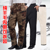 Middle-aged and cashmere camouflage wool leather pants fur one wool cotton pants sheepskin pants plus fertilizer to increase mens winter