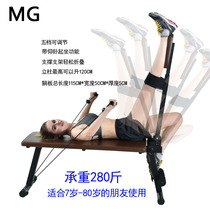 MG stretch stretch stretch bed 5 file adjustment stretch bench climb halt-UP bench lopping beauty salon Health Museum