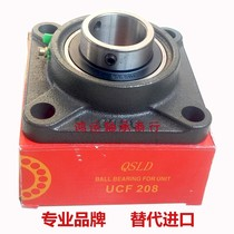 Vertical outer spherical bearing support with bearing set with shaft seat square UCF204 205 206 207 208