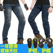 Summer motorcycle slim riding jeans street racing racing Knight drop pants heavy motorcycle motorcycle travel Harley pants