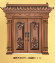 Custom imitation copper anti-theft door Villa door to door into the door home double door courtyard double four open mother door