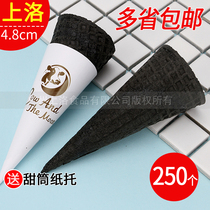 Commercial bamboo charcoal black crisp egg cone original waffle cone Egg Roll Ice Cream shell ice cream cone 253pcs