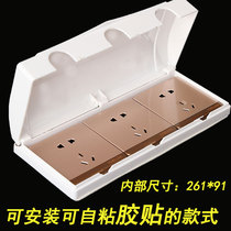 Triple 86 self-adhesive waterproof box free punch 3 three rows of 86 bathroom paste splash box socket cover