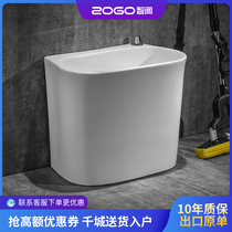 Zhige mop pool big automatic water wash mop pool mop pool home balcony bathroom mop Basin