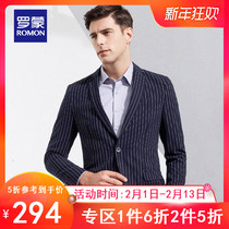 (Garde au sol) Ensemble de vêtements pour hommes Romon ensembles de vêtements pour hommes West Spring and autumn stripes slim Groom Groom