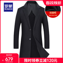 Romon two-sided woolen coat mens long autumn and winter warm young and middle-aged leisure wool coat