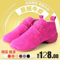 Genuine dance shoes new leather modern dance shoes jazz shoes fitness shoes square dance shoes scrub leather dance shoes