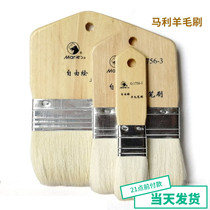 Marley wool brush free painted single wool brush feel smooth 1#2#3#4#optional