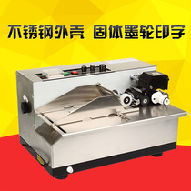 Standard MY-380F automatic ink wheel coder ink wheel marking machine automatic coder marking machine