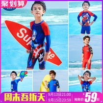 Childrens swimsuit quick-drying sunscreen boys children in large children split swimwear children girls baby Siamese swimwear