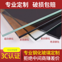 Tempered glass custom paint glass shaped table coffee table glass surface tempered glass plate rigid glass custom
