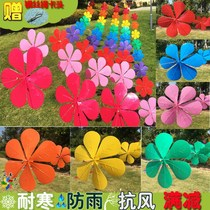 Colorful plastic windmill string kindergarten windmill outdoor decoration string real estate scenic activities hanging decoration