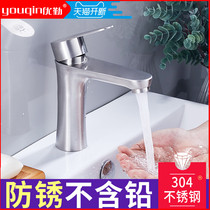 Excellent bathroom 304 stainless steel basin faucet hot and cold toilet basin washbasin single hole faucet lead-free
