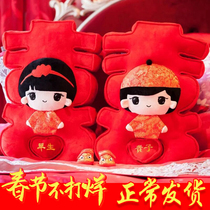 Shuangxi Pressure bed doll a couple doll wedding gift wedding plush Toy cloth Doll creative send best friend Honey