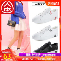 People this magic stick white shoes female street shoot students board shoes wild flat shoes leather Korean art casual shoes women