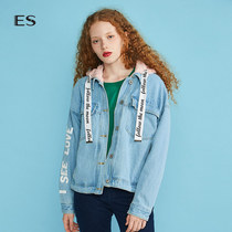 Egger ES spring and autumn female Korean version of chic printing loose long-sleeved denim jacket 8E0321091