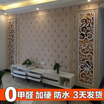 Carved plate PVC hollow TV background wall living room porch screen partition through the flower board TV background wall flower lattice