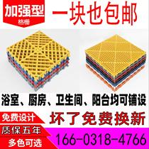 Car wash shop plastic splicing plate grille 3 leaking mesh leaky joints floor anti-skid mat fiberglass garage 1 8 bath