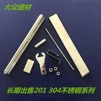 Integrated ceiling aluminum buckle plate Stainless Steel 201 304 Full set of accessories material triangle keel main bone hanger edge