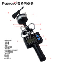 Wind direction measuring instrument wind direction anemometer light wind table anemometer wind Cup wind speed strap wind level factory pin