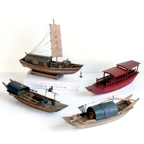 Jiangnan water village sailing model wooden boat fishing boat wuping ship model Chinese craft boat decoration solid wood living room decorations