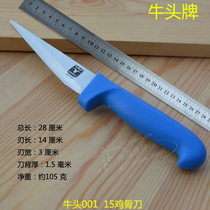 German imports of steel slaughter division knife boning knife to kill pigs and sheep knife peeling knife to sell meat shaving knives