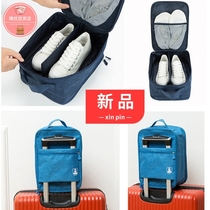 Shoe collection bag travel collection bag waterproof cation bag multi-functional travel portable shoe box shoe bag.