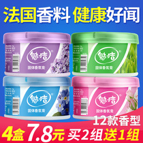 Air freshener Deodorant Solid fragrance bedroom bathroom indoor home aromatherapy toilet deodorant artifact