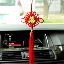 The First world wedding car pendant car pendant access to protect the car pendant hanging decoration car on the car jewelry pendant Pendants