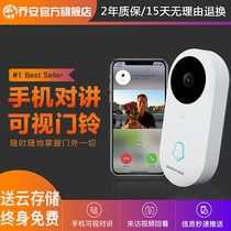 Joanne WiFi Video Doorbell wireless home battery camera ultra long distance intelligent remote visual intercom
