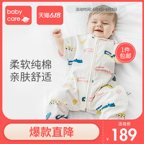 babycare baby sleeping bag baby spring and autumn regular pure cotton gauze leg sleeping bag newborn breathable anti-kick is