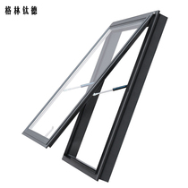 Aluminum alloy skylight roof skylight manual sun room skylight attic skylight hanging skylight skylight