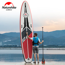 NH removable paddle board surfboard double inflatable board adult standing sup pulp board water slide Water Board