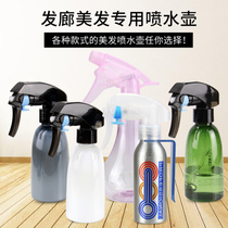 Hair Spray Kettle Ultrafine Spray Barber products tool Head Mold Makeup mini refill Water Salon Spray water bottle
