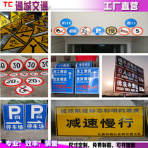 Traffic sign sign speed limit sign triangle underground garage entrance sign sign plate custom