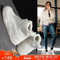 Essen 2018 new high-help sneakers original Korean edition hundred ins in winter Velvet Daddy little white shoe Girl