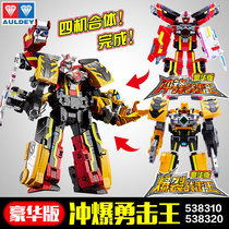 Giant god war Strike Team 3 toy Super Save team deformation robot suit full charge burst spin Day War Strike King