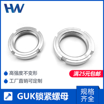 Guk Lock anti-loosening round nut 10*0.75 M12*1M15*1 M17*1 M20*1M25*1.5