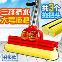 Good Mrs. 38cm large stainless steel roller type cotton sponge squeeze water mop hand wash mop