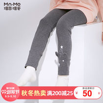瑁 en 瑁 love 2019 new autumn children's pants spring and autumn models leggings girls pants wear foreign trousers
