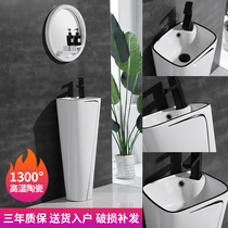 Column washbasin household wash basin floor-standing column Basin ceramic wash basin one simple art wash basin
