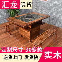 Hot pot table restaurant with marble cooker one custom commercial tables and chairs combination of solid wood anthracite gas