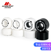 Makto top high rebound PU perfusion wear low noise action Brush Street Night slip professional double Alice skateboard wheel set