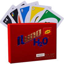 Table Game Card thickened UNO card Noh brand PVC plastic UNO card with penalty uno card adult Games
