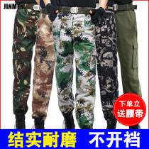 Camouflage pants Mens uniform military pants loose wear-resistant special Forces mens military training pants children tactical work overalls