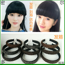 Mildew wig hair hoop twist hair hoop headband hair card Europe and the United States retro braids hair hoop bangs