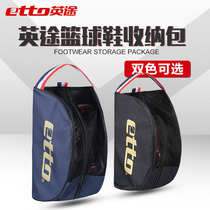 etto British sports shoes storage bag men and women convenient breathable training waterproof handbag